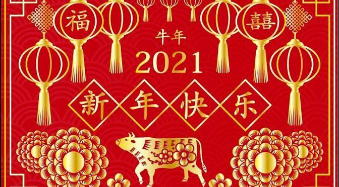 Chiński Rok Bawoła – konkurs